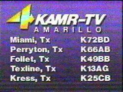 KAMR Early 1980s.jpg