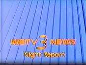 WBTV 3 News, Night Report open - 1985