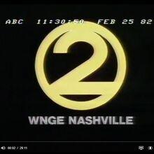 WNGE Channel 2 station ident - 1981.jpg