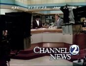 WKRN Channel 2 News 6PM open - January 27, 1992