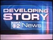 KDKA-TV News - Developing Story open - Mid-Late June 2009