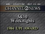 WKRN Channel 2 News 5PM And 10PM - 1984 UPI Award - Weeknights promo - Late 1984