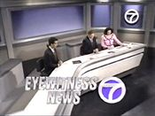 WABC Channel 7 Eyewitness News 12PM open - April 16, 1993