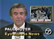 KABC Channel 7 Eyewitness News 11PM open - October 12, 1988