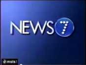 WHDH-TV's+News+7+Video+Open+From+1991