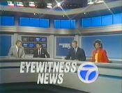 WABC Channel 7 Eyewitness News 11PM Weekend open - July 9, 1989