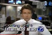 WABC Channel 7 Eyewitness News 5PM - Coming Up Today promo for December 24, 1990