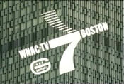 WNAC TV 7 Boston ID Slide from the mid 60 s (1)