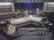 KCRG TV9 Eyewitness News Nightcast open - July 20, 1989