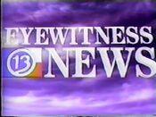 KTRK Channel 13 Eyewitness News 6PM open from 1992
