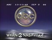 ABC Network ident with WKRN-TV Nashville byline - Fall 1986