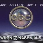 ABC Network ident with WKRN-TV Nashville byline - Fall 1986.jpg