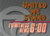 KABC Channel 7 Eyewitness News 6PM - United We Stand - Starting Wednesday promo for July 10-12, 1991