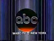 WABC-TV Legal 1982 (1)