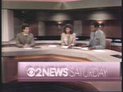 Wcbs-1986-2newsweekend1 (1)