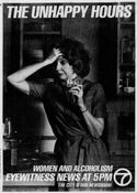 WABC Channel 7 Eyewitness News 5PM - Women And Alcoholism - Today promo for November 3, 1986