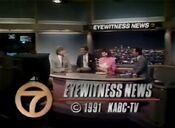 KABC Channel 7 Eyewitness News Tonight close - July 5, 1991