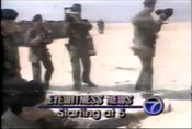 WABC Channel 7 Eyewitness News 5PM - Today promo for December 24, 1990