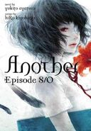 Another Episode S 0