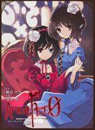 Manga OVA