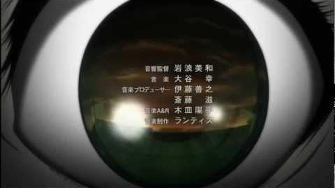 Another Opening