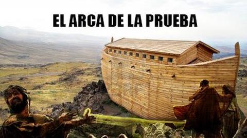 El Arca de la Prueba