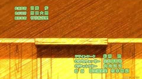 Koro-sensei Quest opening