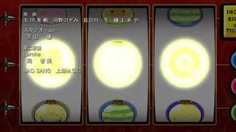 Ending Korosensei Quest-0