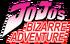 Jojo's Bizarre Adventure.png