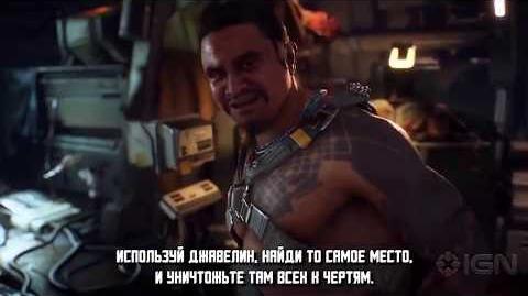 Anthem - геймплей на русском