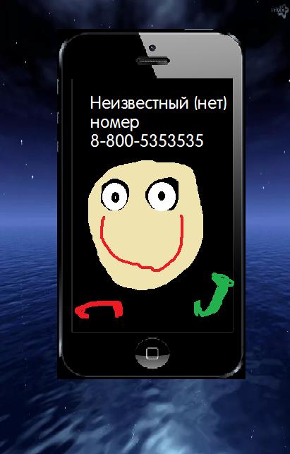 Call Momo