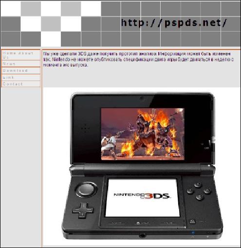 Pspds.net