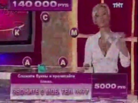 Взлом канала ТНТ (11.02.2007)