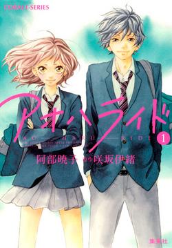 Light Novel 1.png