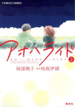 Light Novel 2.png
