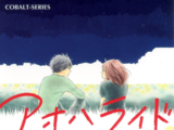 Light Novel 2