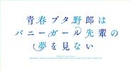 Kimi no Sei Screenshot 4