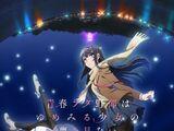 Seishun Buta Yarou wa Yumemiru Shoujo no Yume wo Minai (movie)