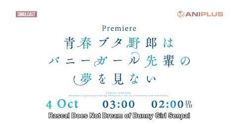 Rascal Does Not Dream of Bunny Girl Senpai - PV 2 (English Subtitles)