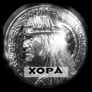 Coin5 de.png