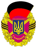 First Guards Division Patch