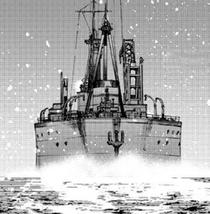 Akashi-vessel.png