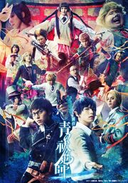 Stage Play 4 Poster.jpg
