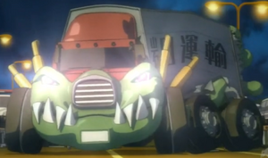 Ghost Rider (truck).png