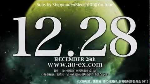 CM Ao no Exorcist the Movie- Trailer 2 ENG SUB