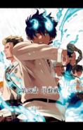 Cover 58 JP vol