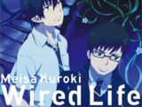 Wired Life (Single)
