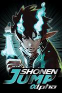 ShonenJump Alpha 2012-07-30