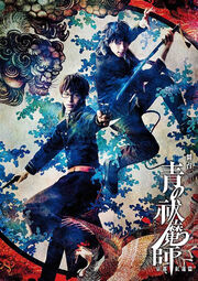 Stage Play 3 DVD Cover.jpg