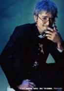Mitsuru Karahashi Guren hen